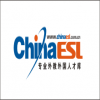 ChinaESL - Recruitment Agency - China