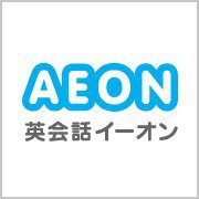 Japan in Asia (Recruitment): AEON Corporation - Recuiter - Japan