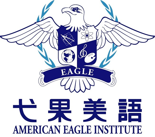 China in Asia (School): American Eagle Institute - Private Schools - China