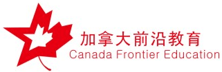 China in Asia (School): Canadian Frontier Education - Language School - China