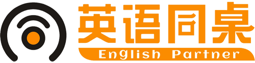 China in Asia (Online): English Partner - Online - China