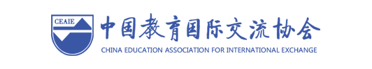 China in Asia (Company): China Education Association for International Exchange (CEAIE) - Company - China