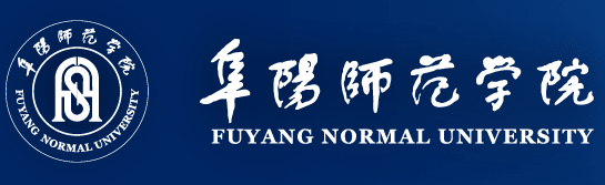 China in Asia (University): Fuyang Normal University (FYNU) - College - University