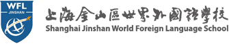 China in Asia (School): Shanghai Jinshan World Foreign Language School (Jinshn WFLS) - Private School - China