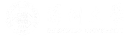 China in Asia (University): Shenzhen University (SZU) - University - China