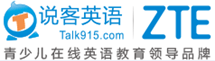 China in Asia (Online): ZTE TALK 915 (Talk915.com) - Online - China