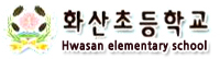 Korea, South in Asia (School): Hwasan Elementary School - Private School - South Korea