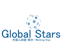 Japan in Asia (Recruitment): Global Stars - Recruiter - Japan
