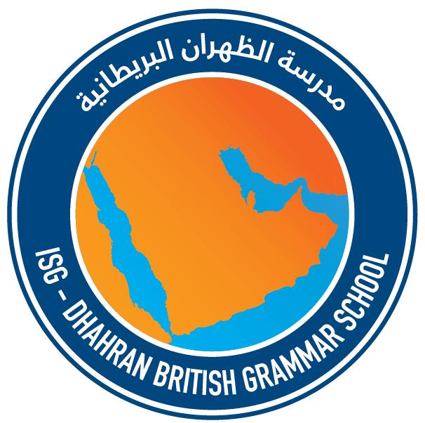 Saydi Arabia in Asia (School): Dhahran British Grammar School - Private School - Saudi Arabia