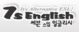 Korea, South in Asia (School): 7s English - Private School - South Korea