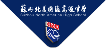 China in Asia (School): Suzhou North America High School (SNA) - Private School - China