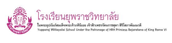 Thailand in Asia (School): Yupparaj Wittayalai School - Private School - Thailand