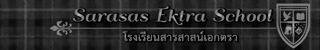 Thailand in Asia (School): Sarasas Ektra School - Catholic School - Thailand