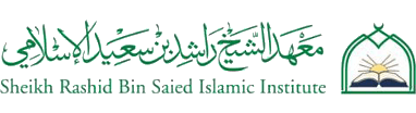 United Arab Emirates in Asia (School): Sheikh Rashid Bin Saeed Islamic Institute - Private School - United Arab Emirates
