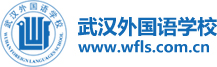 China in Asia (School): Wuhan Foreign Languages School (WFLS) - Public School - China