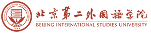 China in Asia (University): Beijing International Studies University (BISU) - Teaching and Research University - China
