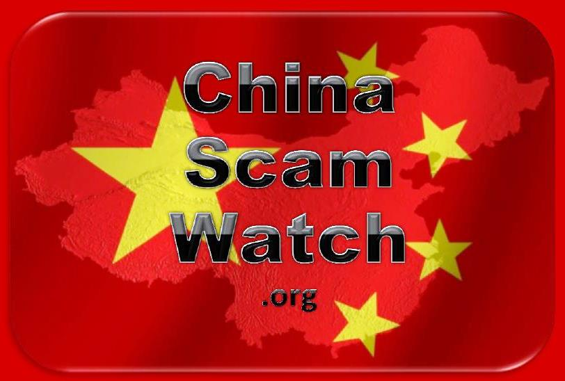 China in Asia (online): China Scam Watch - Blacklist Website - China