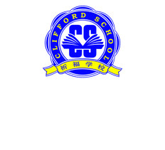 Review China: The Clifford International School - International School - China