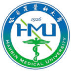 China in Asia (University): Harbin Medical University - Public University - China