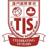 China in Asia (School): International School of Macao (TIS) - International School - China