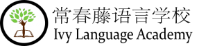 China in Asia (School): Ivy Language Academy - Private School - China