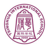 China in Asia (School): Tsinghua International School (THIS) - Private School - China