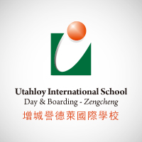 Review China: Utahloy International School Day & Boarding - China
