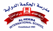 Bahrain in Asia (School): Al Hekma International School (AHIS) - International Schools - Qatar
