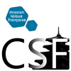 Korea, South in Asia (School): Centre Scolaire Francais (CSF) - Co-Educational School - South Korea
