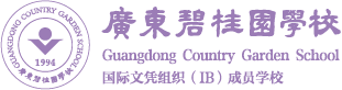 China in Asia (School): Guangdong Country Garden School (GCS) - Private School - China
