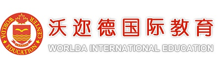 China in Asia (Company): Guangzhou Worlda Cultural & Educational Consulting Services CO LTD - Company - China