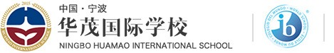 China in Asia (School): Ningbo Huamao International School (Multicultural Education Academy) - International School - China