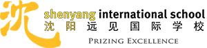 China in Asia (School): Shenyang International School (SYIS) - International School - China