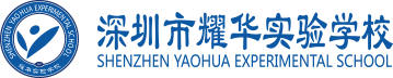 China in Asia (School): Shenzhen Yaohua Experimental School - Private School - China