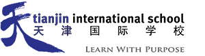 China in Asia (School): Tianjin International School - International School - China