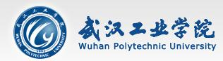 China in Asia (University): Wuhan Polytechnic University (WHPU) - Private University - China